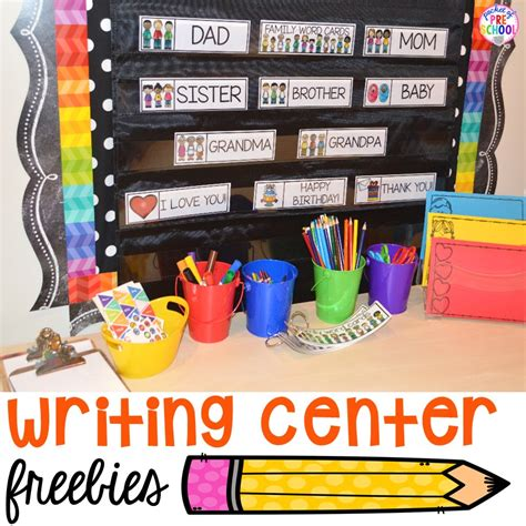 writing center freebie family word cards event word 384 | Slide2 1 1