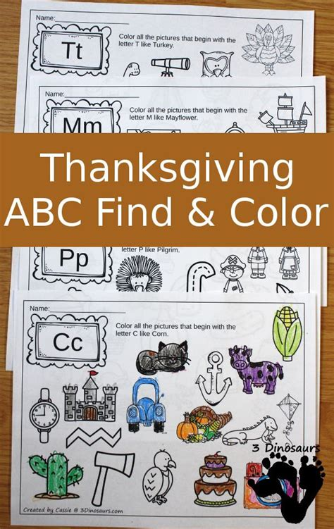 free no prep abc find color for thanksgiving fun for