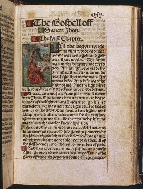 printed bible  english
