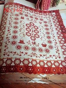 Bettdecke Auf Englisch : threadbear patchwork quilt reproduction fabric ~ Watch28wear.com Haus und Dekorationen