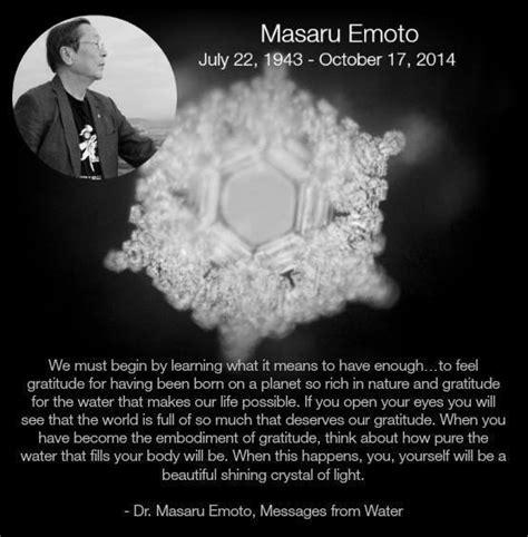beautiful shining crystal  light osho news