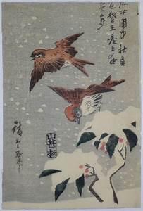 Utagawa Hiroshige II: - Richard Kruml - Ukiyo-e Search