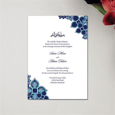 cheap wedding invitation informal wording muslim wedding invitation cards