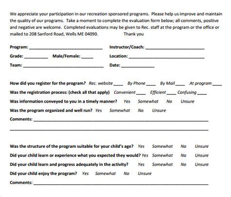 sample program evaluation forms