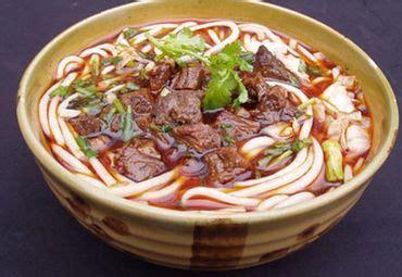 food cuisine 羊肉粉 图片 互动百科