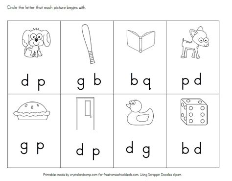 Free Letter D Worksheets (instant Download)  Free Homeschool Deals