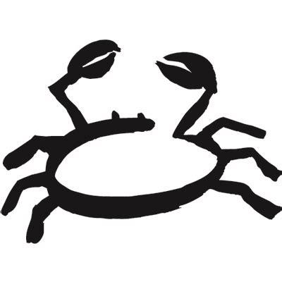 sternzeichen krebs symbol krebs symbol krebs sternzeichen yogawiki suchbegriff krebs symbol t shirts spreadshirt