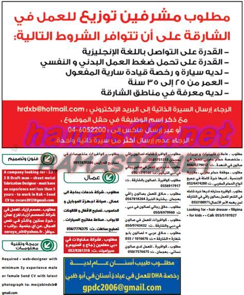 12 وظيفة شاغرة في هيئة كهرباء ومياة دبي - للوافدين