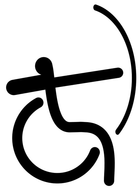 filearchery paralympic pictogramsvg wikimedia commons