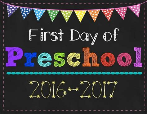day of preschool 2016 2017 preschool signs and 961 | 928020e6754d9e58e3b3e967561c7038