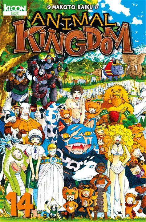 vol animal kingdom manga manga news