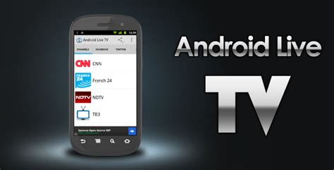 live tv app for android 5 great android ios tv app source codes design freebies