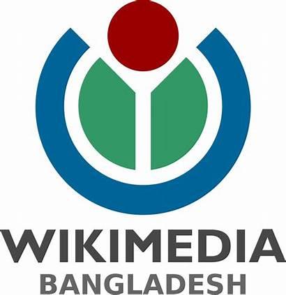 Bangladesh Wikipedia Wikimedia Wiki