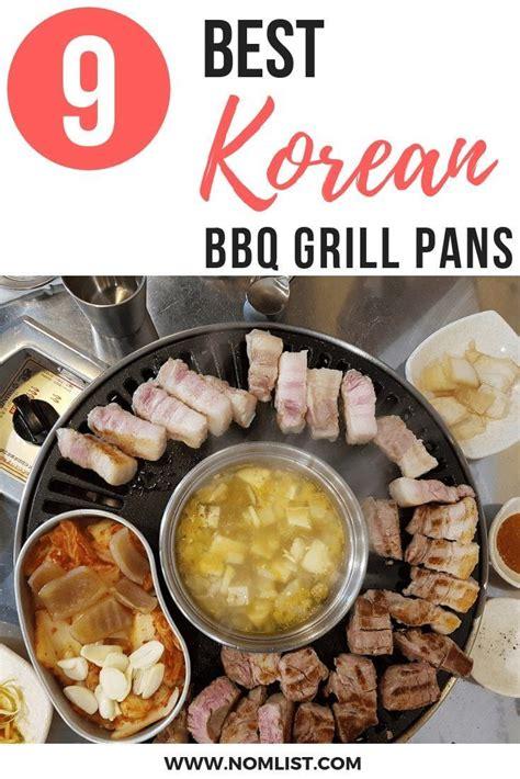 9 Best Korean BBQ Grill Pans - NomList   Korean bbq grill, Best korean bbq, Korean bbq at home