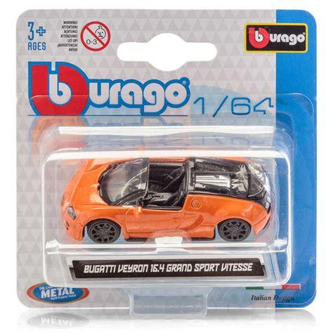 Free shipping on qualified orders. Bburago 18-59045 Bugatti Veyron Vitesse 1:64 | Hawkin's Bazaar