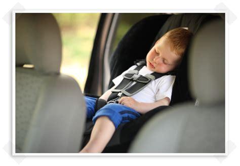 position siège bébé voiture bébé en auto