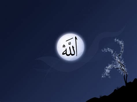Allah Free Ppt Backgrounds For Your Powerpoint Templates