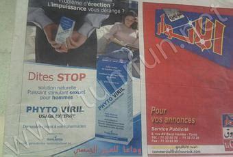 Phyto Viril fait sa pub sur les pages de journaux ...