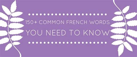150+ Common French Words You Need to Know | Common french ...