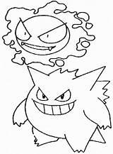 Gengar Pokemon Coloring Ghastly Animati Cartoni Ws Sketchite Larger Credit Cartone Mostri Personaggi sketch template