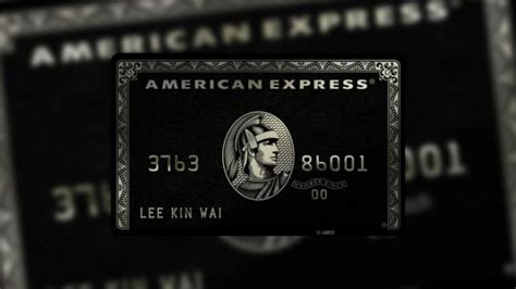 The card was initially available only to select users of the platinum card. 10 Reasons Why The Centurion Card is Worth the $2,500 Fee