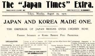 Image result for 1907 - Korea became a protectorate of Japan.