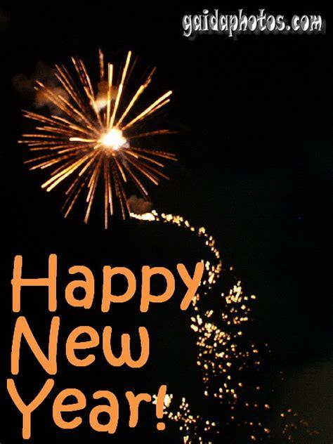 kostenlose neujahrskarten gaidaphotos fotos und bilder