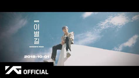 '이별길(goodbye Road)' Lyric Narration Video #3