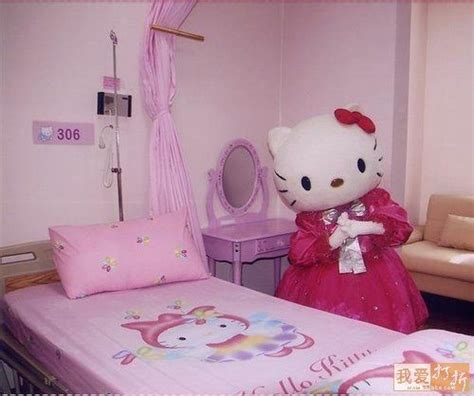 chambre fille hello hello sponsoring d 39 un hopital en chine marketing chine