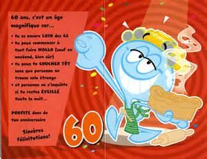 anniversaire de mariage 60 ans dessin humoristique anniversaire 50 ans de mariage