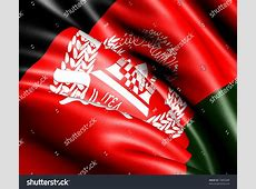 Flag Of Afghanistan Stock Photo 73805689 Shutterstock