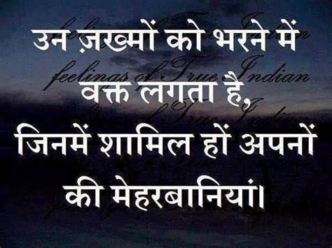 @home Design Quarter : Sad Love Images In Hindi Best Hindi Quotes In English 2016
