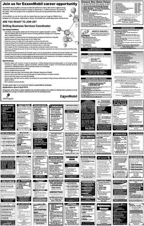 Kompas tv dimiliki oleh kompas gramedia. Iklan Lowongan kerja koran kompas Sabtu 23 Maret 2013 - LowonganKompas