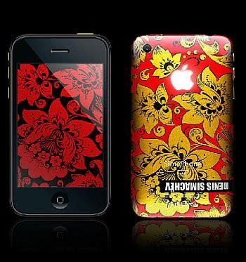 Обои с яблочком для айфона