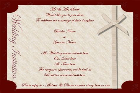 wedding invitations cards wedding invitation card