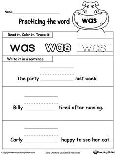 Preschool And Kindergarten Worksheets  Learning Sight