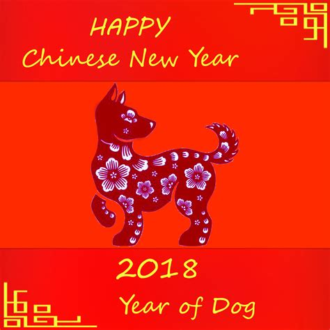 Happy Chinese New Year 2018 Wallpaper With Oriental Gold