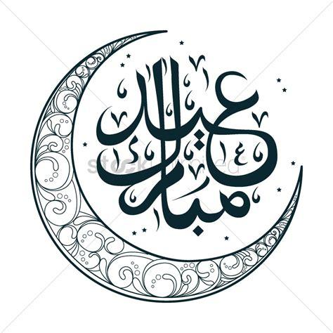eid mubarak  vector image  stockunlimited