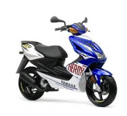 Yamaha 50Cc Moped Scooter