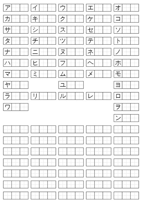 nihongo  narau learn japanese