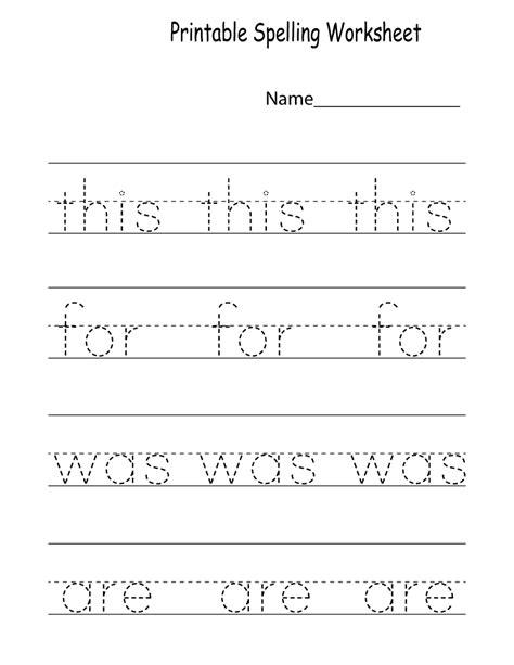 kindergarten spelling worksheets