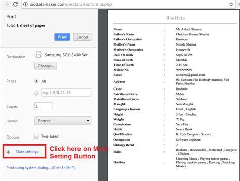 Biodata Maker by Biodata Make And Print Create And Save Biodata In Pdf