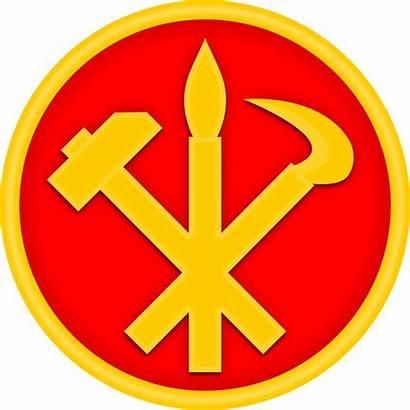 Korea Workers Party Emblem Wpk Svg Kim