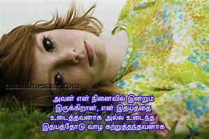 Heart Touching Sad Love Failure Tamil Kavidhai | Tamil ...