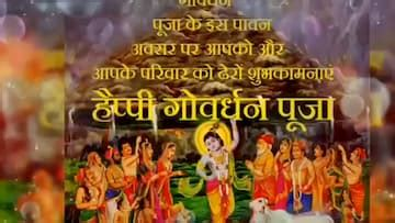 It's also a great time to add a spiritual. New Govardhan Pooja Status Video Diwali Song Status ...