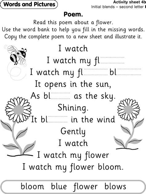 consonant clusters activity sheet  consonant blends