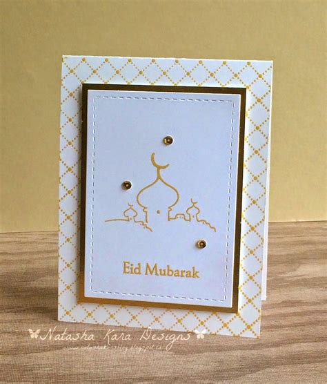 eid cards eid cards diy eid cards ramadan cards