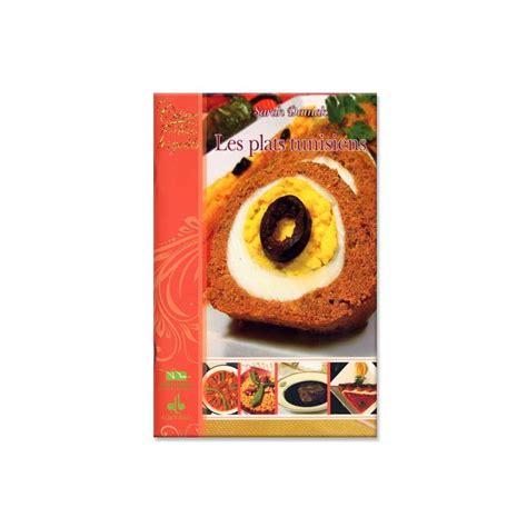 livre cuisine tunisienne pdf les plats tunisiens livre cuisine tunisienne al bouraq