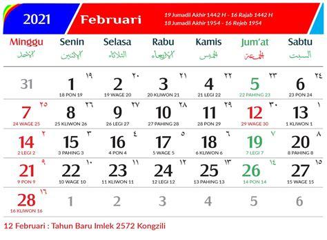 Link download kalender 2021 gratis lengkap dengan doa awal tahun dan doa akhir tahun selain itu adanya kalender 2021 memudahkan kita untuk mengetahui. Download Kalender 2021 Gratis - Aflah Sentosa