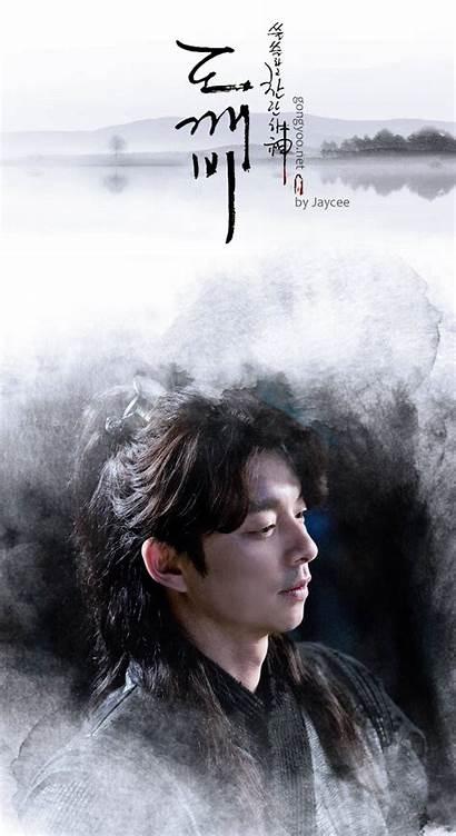 Goblin Drama Kdrama Korean Korea Yoo Gong